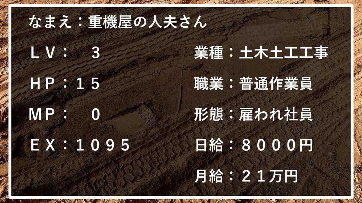 f:id:panboku409:20210221103322j:plain