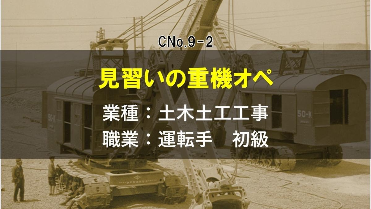 f:id:panboku409:20210221123438j:plain