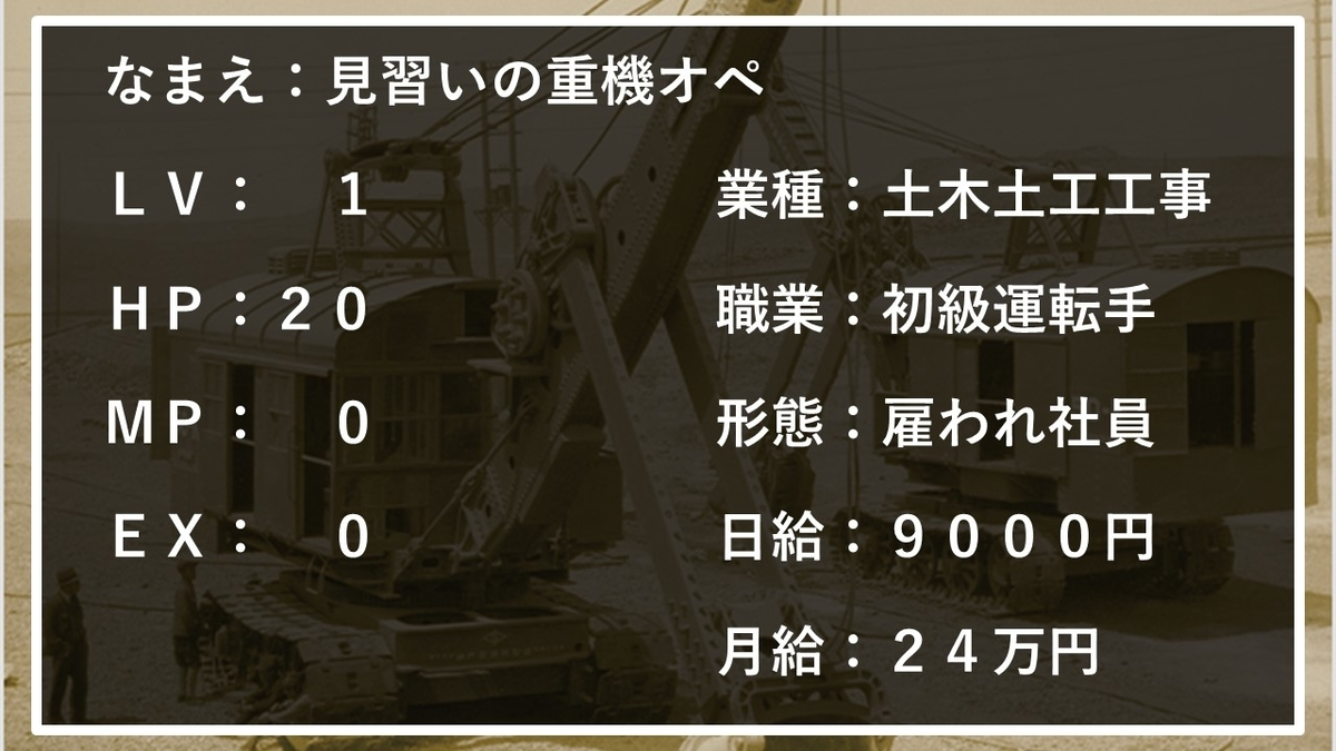 f:id:panboku409:20210221123534j:plain