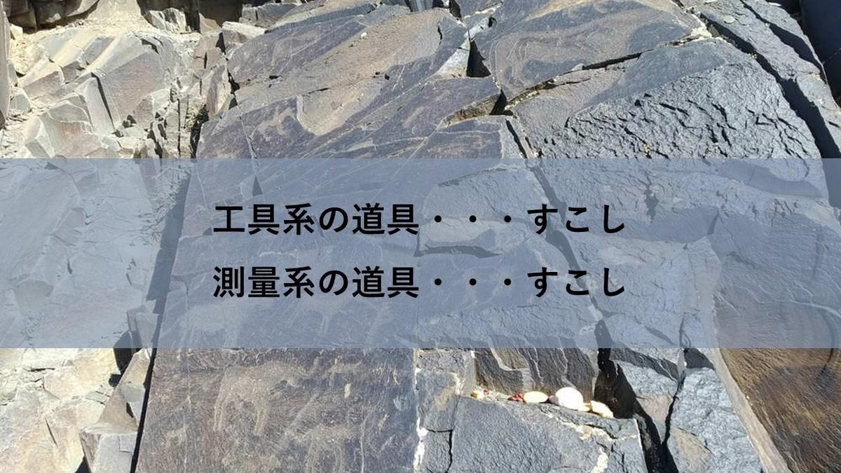 f:id:panboku409:20210222184141j:plain
