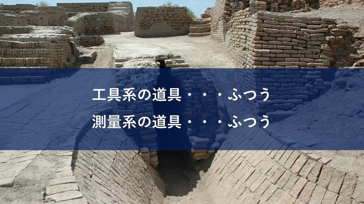 f:id:panboku409:20210222190234j:plain