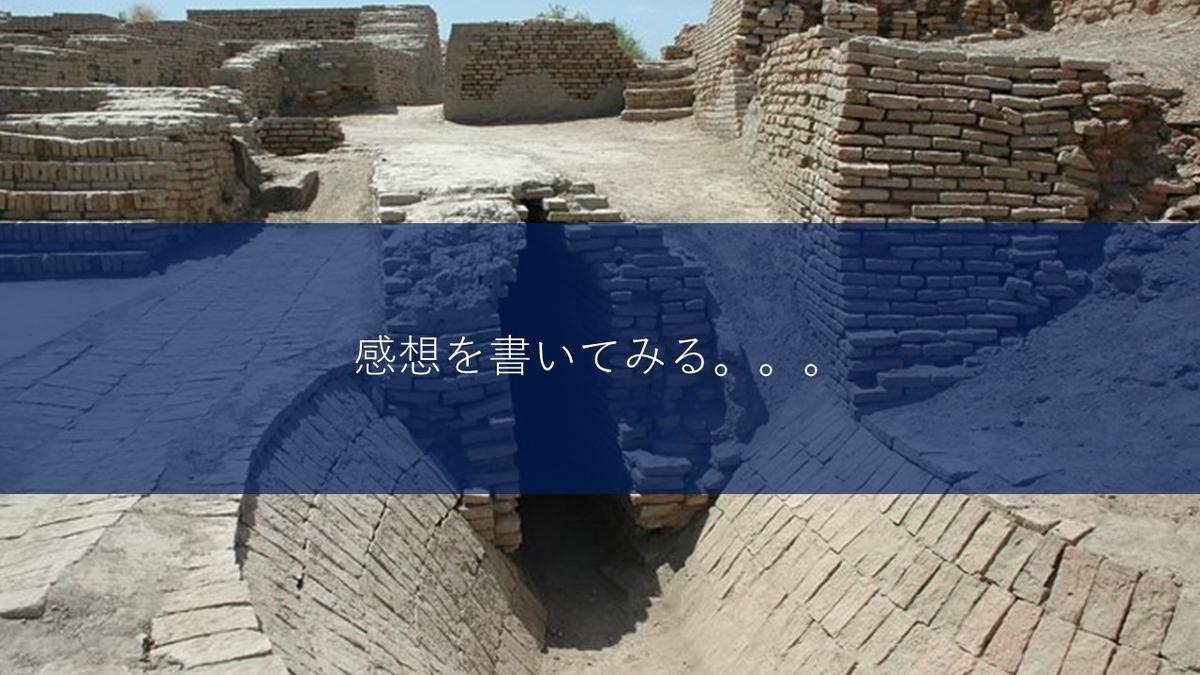 f:id:panboku409:20210222190245j:plain