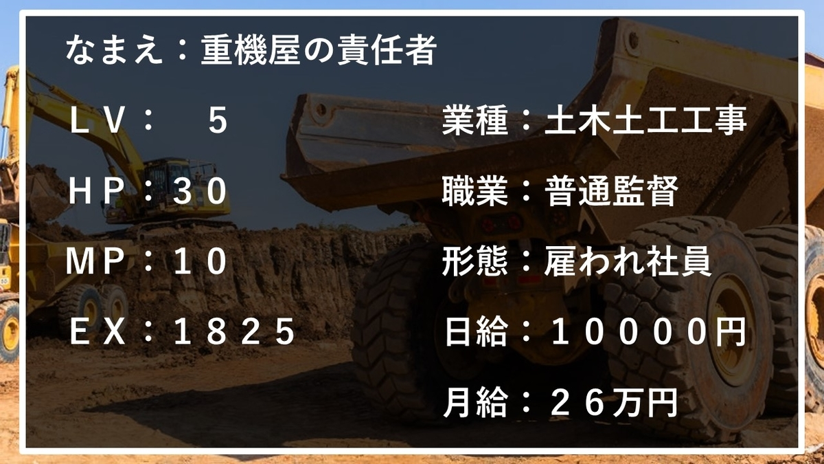 f:id:panboku409:20210223195909j:plain