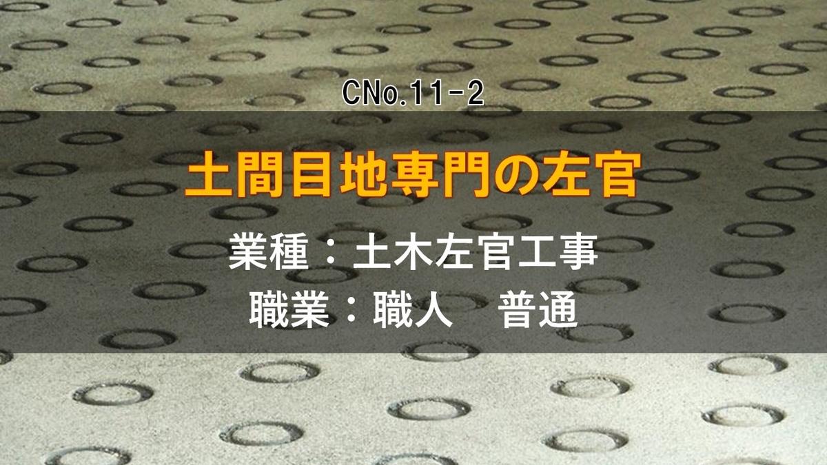f:id:panboku409:20210226133751j:plain