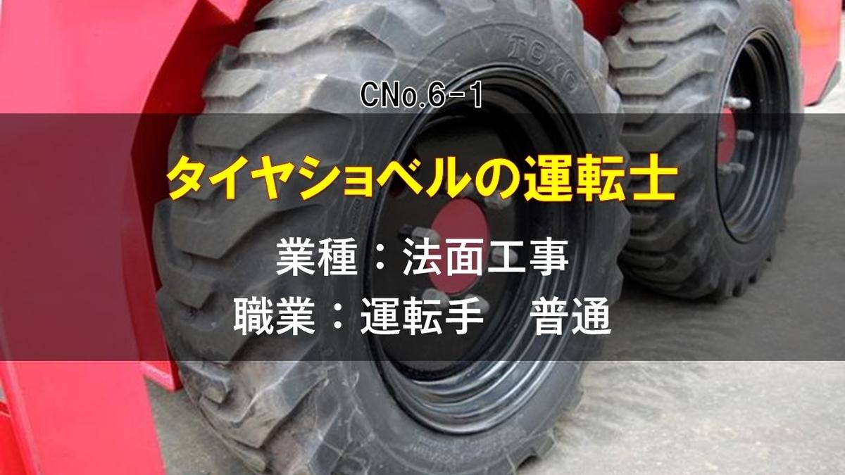 f:id:panboku409:20210226155020j:plain