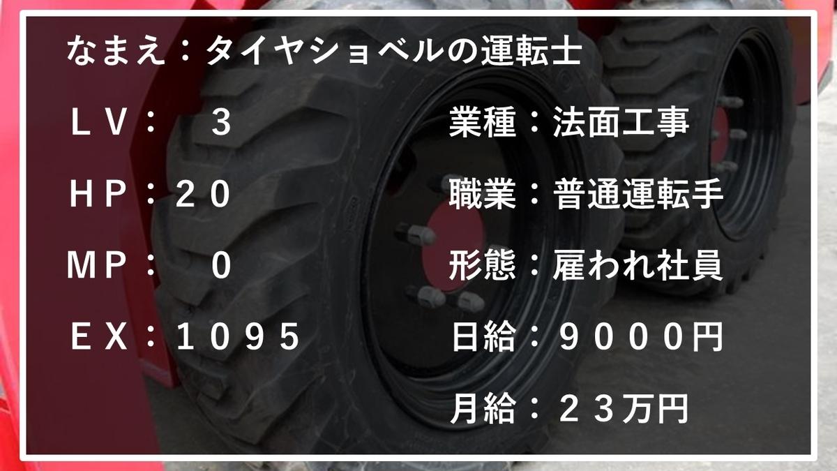 f:id:panboku409:20210226155150j:plain