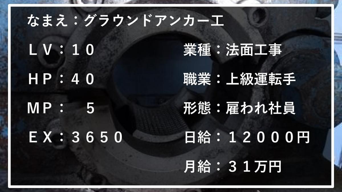 f:id:panboku409:20210226161949j:plain