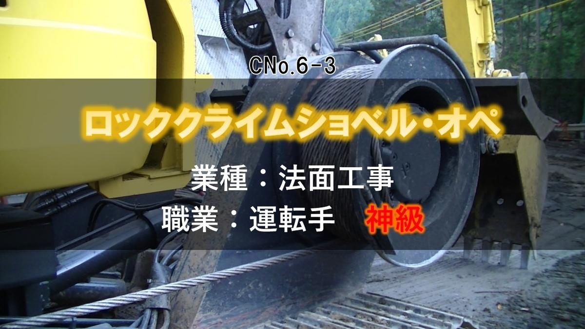f:id:panboku409:20210226165432j:plain