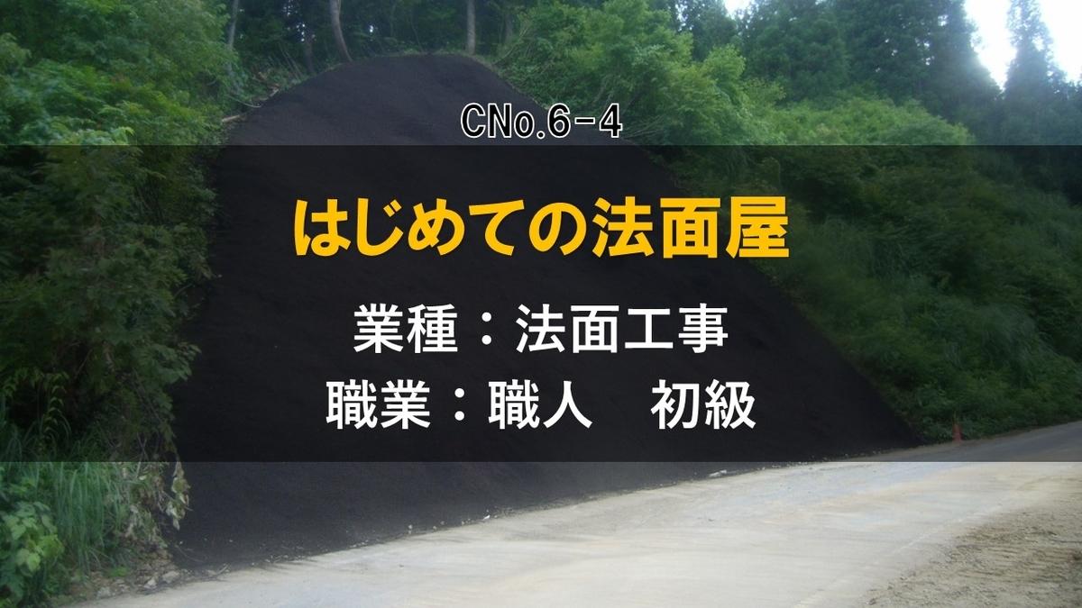 f:id:panboku409:20210226175829j:plain
