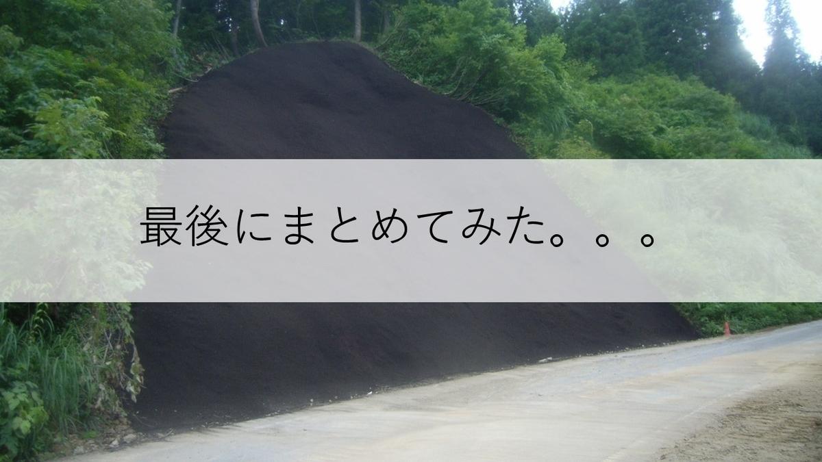 f:id:panboku409:20210226180414j:plain