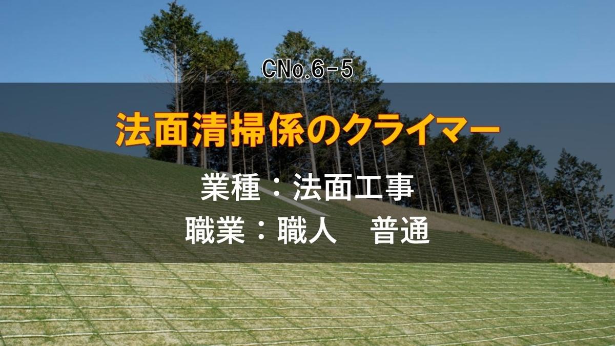 f:id:panboku409:20210226183622j:plain