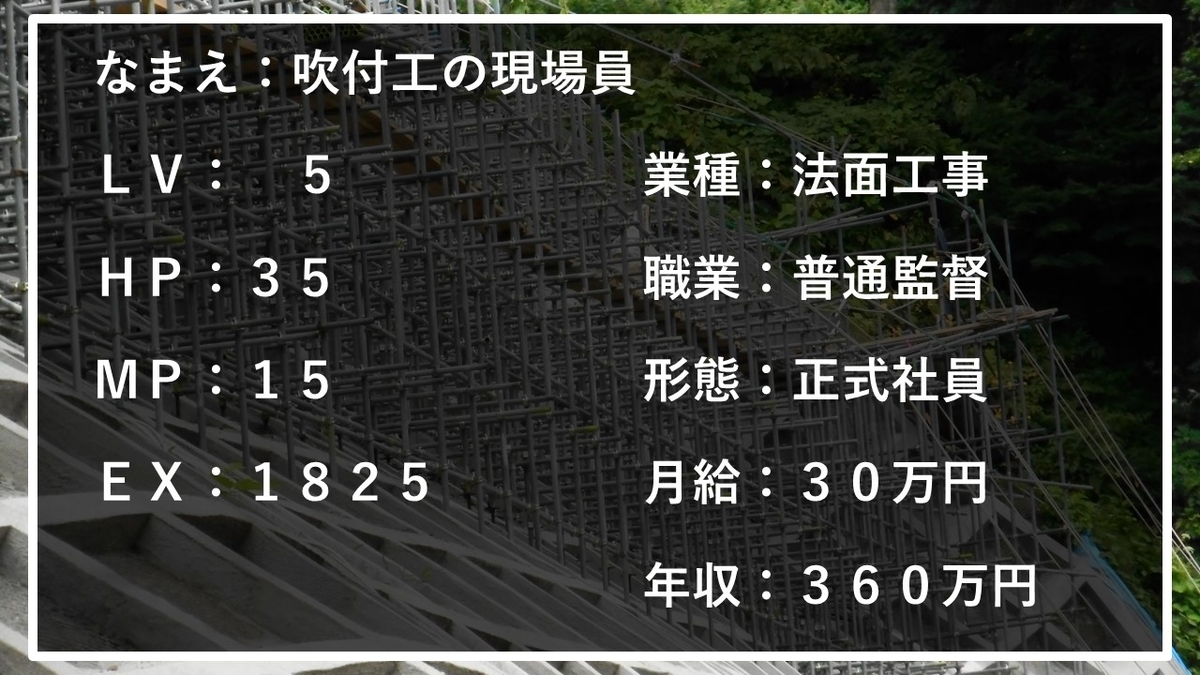 f:id:panboku409:20210228103435j:plain