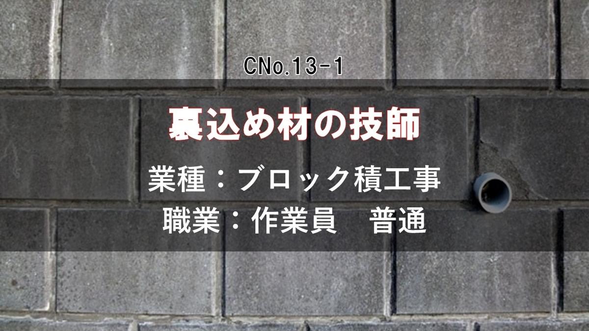 f:id:panboku409:20210228110505j:plain