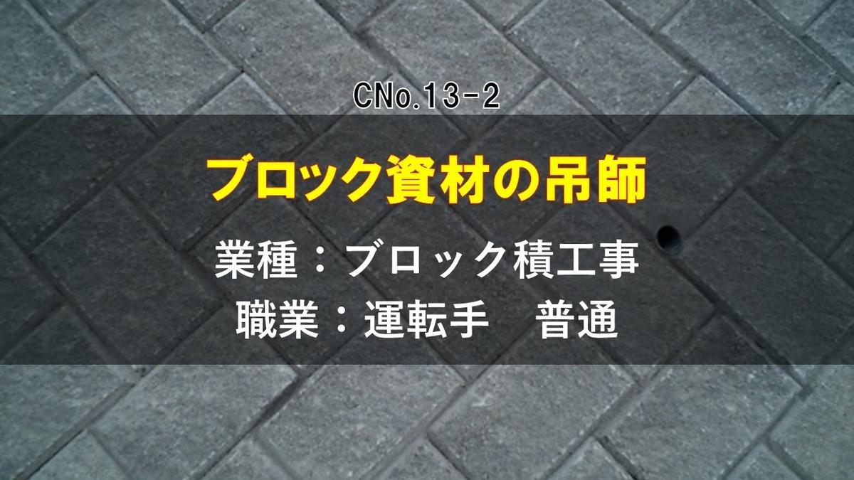 f:id:panboku409:20210228112724j:plain