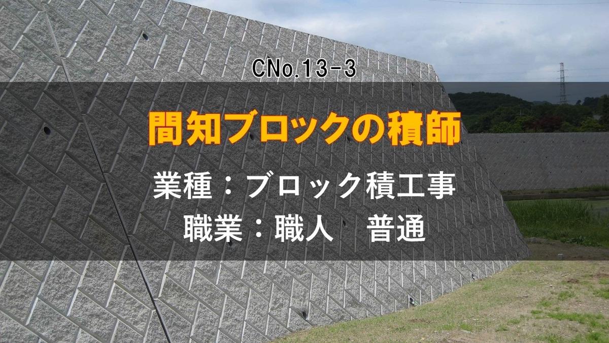 f:id:panboku409:20210228115541j:plain