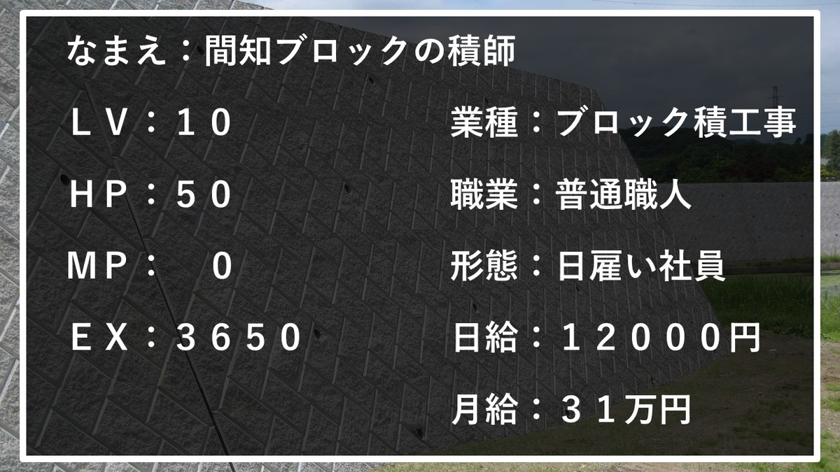 f:id:panboku409:20210228115635j:plain