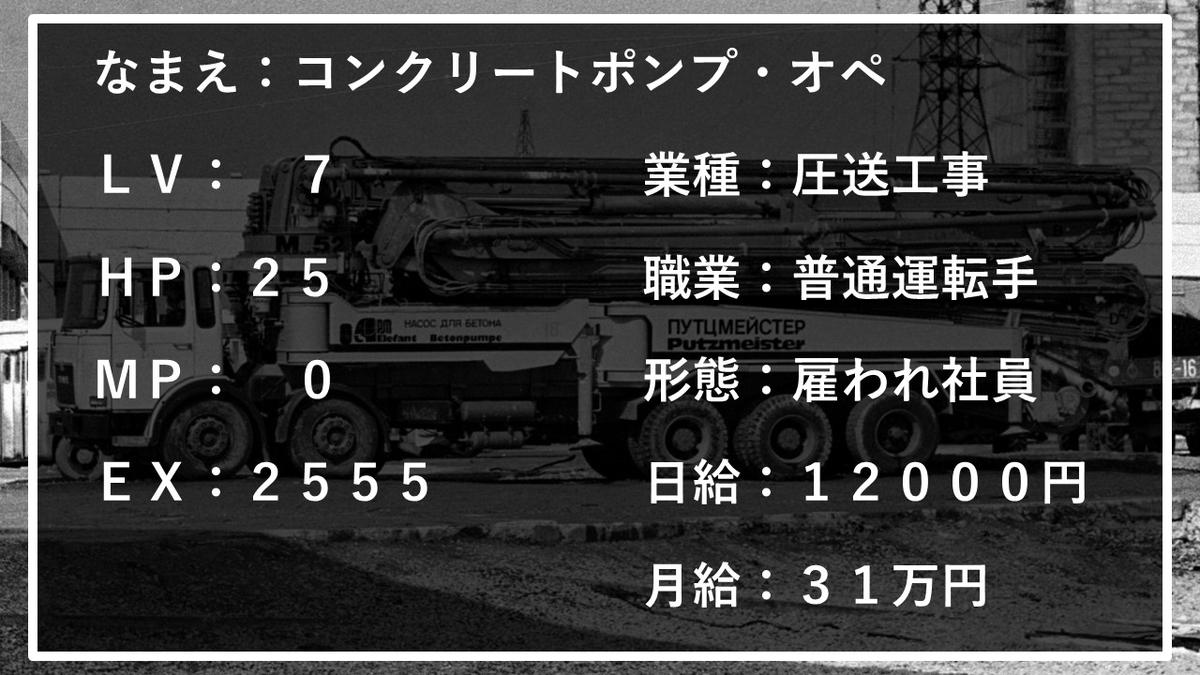 f:id:panboku409:20210301200806j:plain