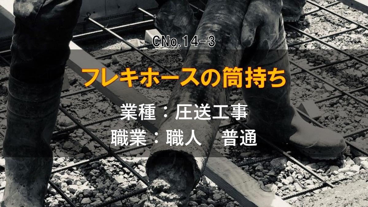 f:id:panboku409:20210302190942j:plain