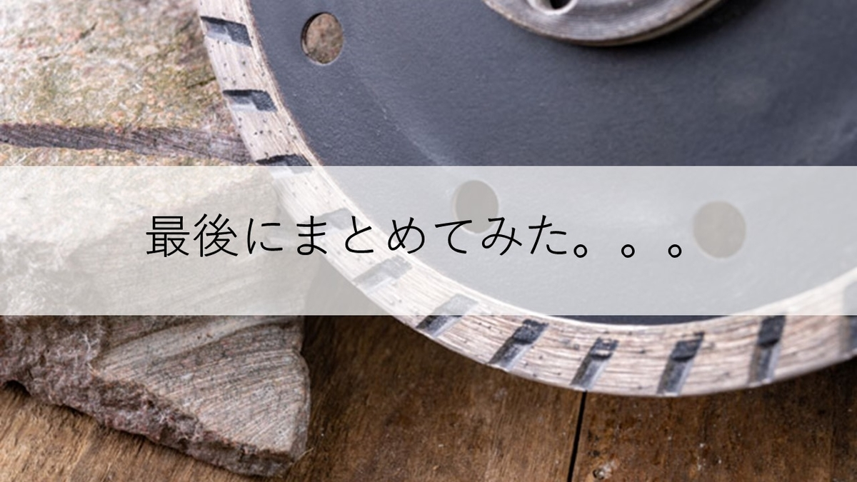 f:id:panboku409:20210303185305j:plain