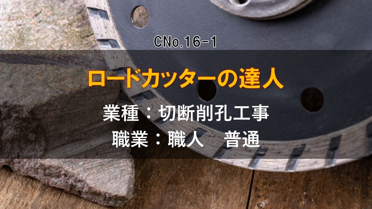 f:id:panboku409:20210303190026j:plain
