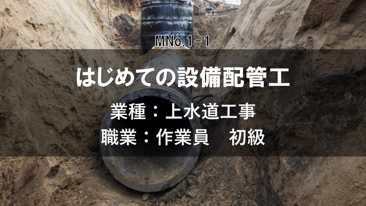 f:id:panboku409:20210304105018j:plain