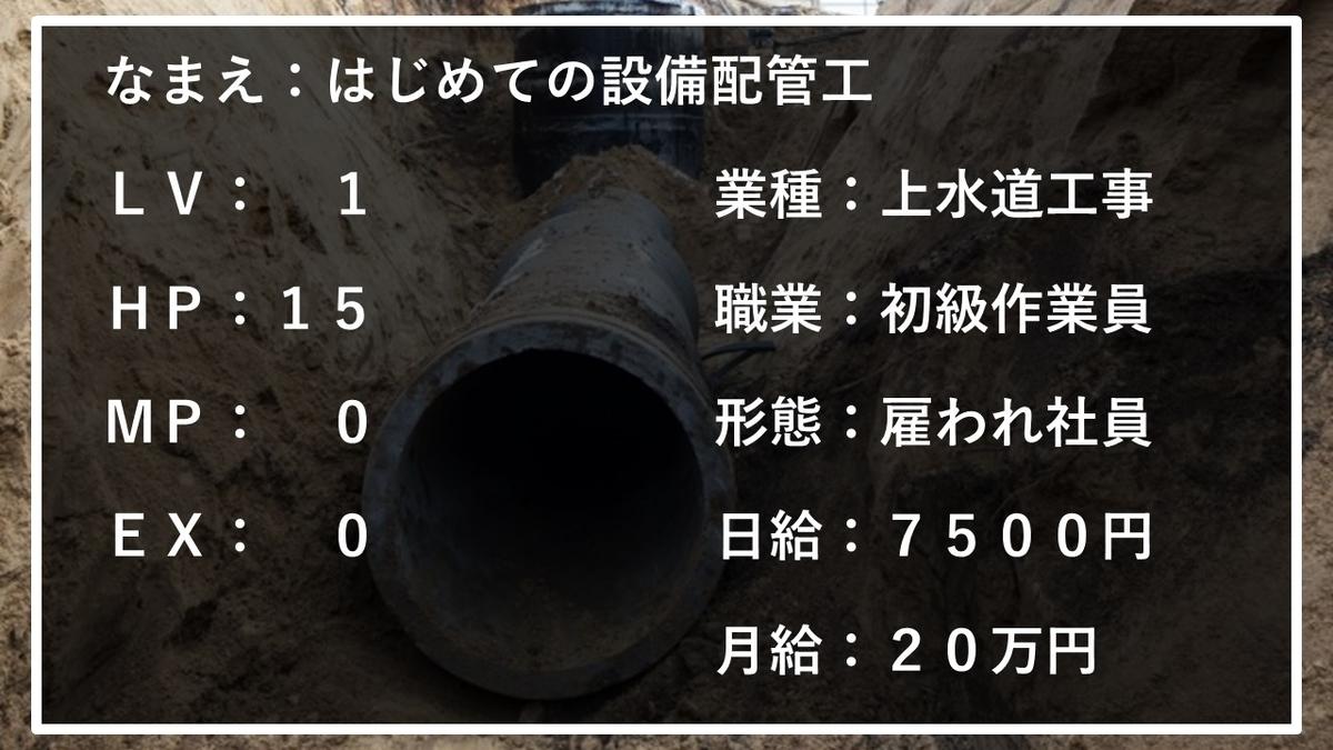 f:id:panboku409:20210304105102j:plain