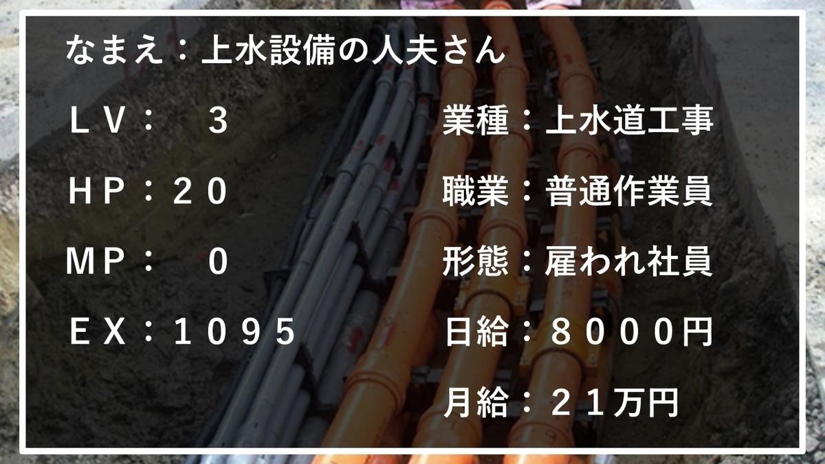 f:id:panboku409:20210305191654j:plain