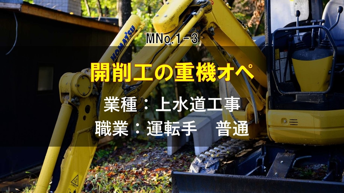 f:id:panboku409:20210306183529j:plain