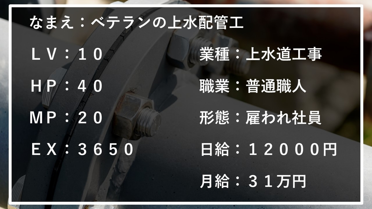 f:id:panboku409:20210308184411j:plain