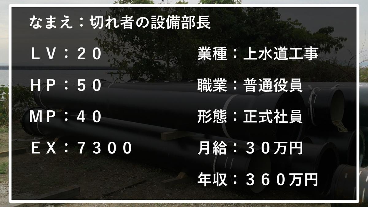 f:id:panboku409:20210309190415j:plain
