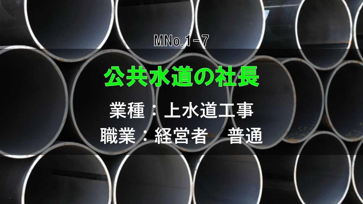 f:id:panboku409:20210310183321j:plain