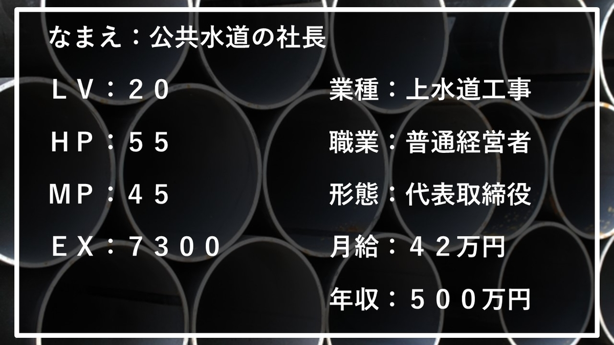 f:id:panboku409:20210310183513j:plain