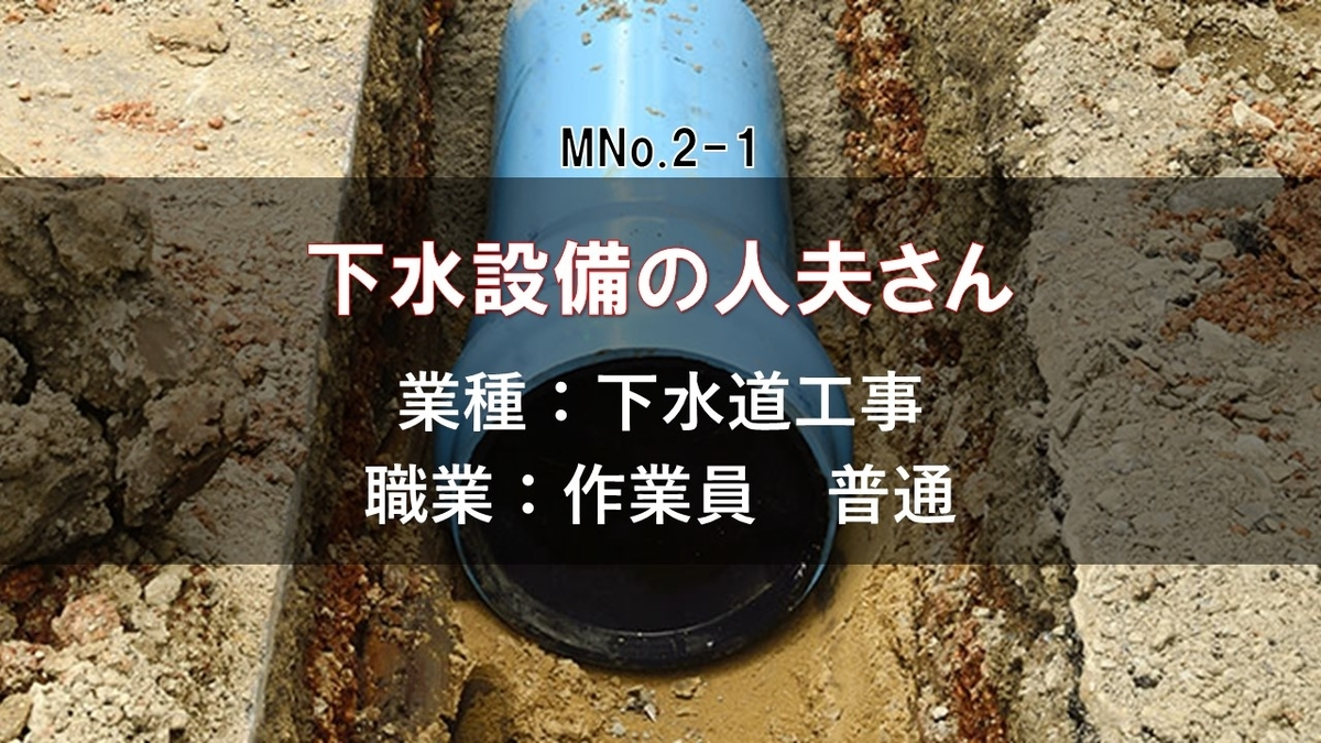 f:id:panboku409:20210311191732j:plain