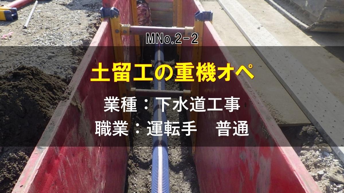 f:id:panboku409:20210312181317j:plain