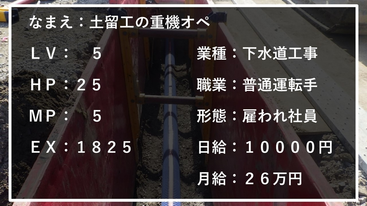 f:id:panboku409:20210312181447j:plain