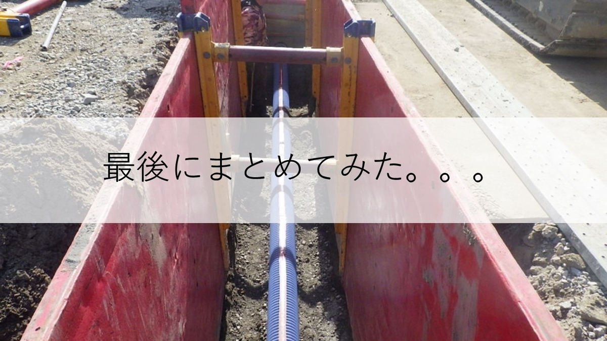 f:id:panboku409:20210312181807j:plain