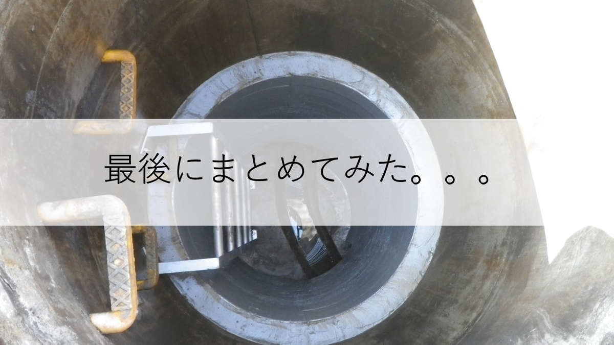 f:id:panboku409:20210313185047j:plain