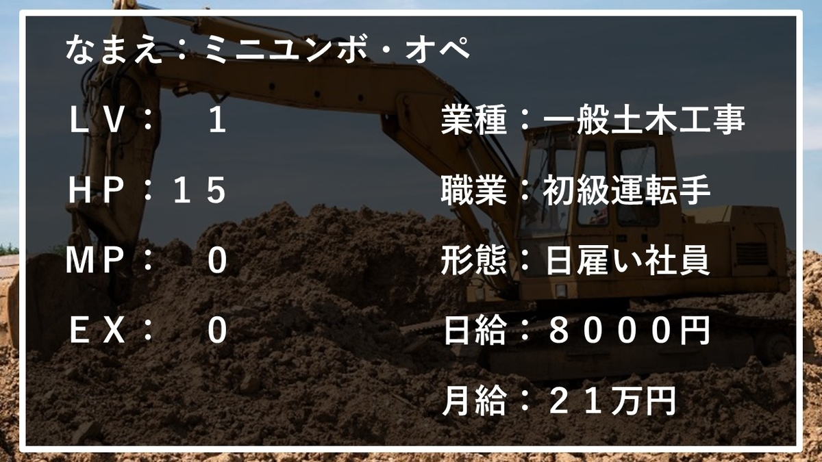 f:id:panboku409:20210316185721j:plain