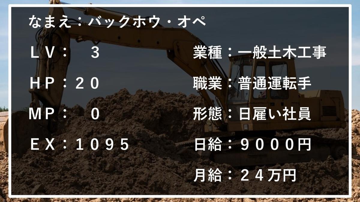 f:id:panboku409:20210316190109j:plain