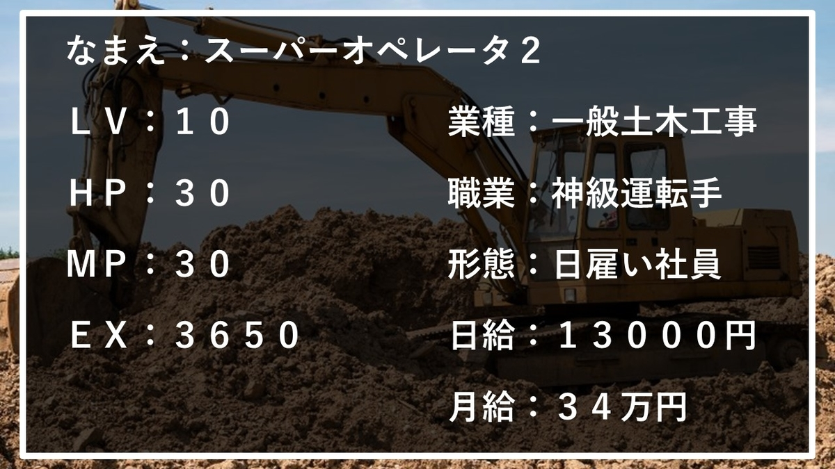 f:id:panboku409:20210316190629j:plain