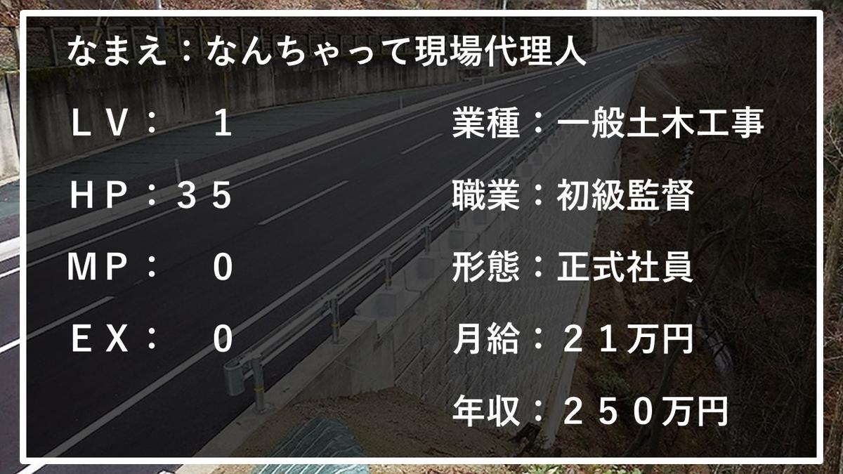 f:id:panboku409:20210317194622j:plain