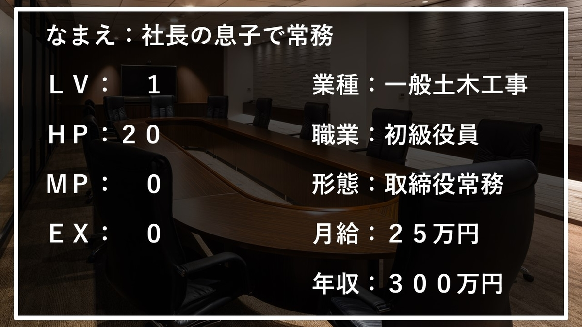 f:id:panboku409:20210324184256j:plain