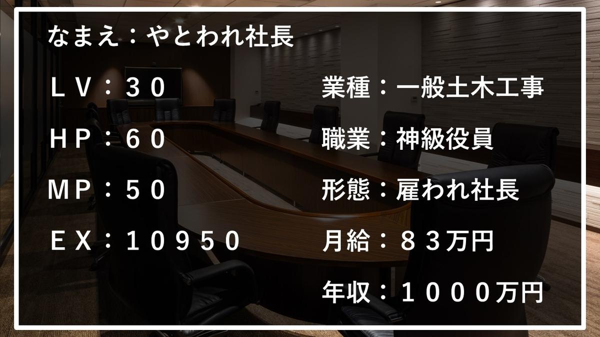 f:id:panboku409:20210324184939j:plain