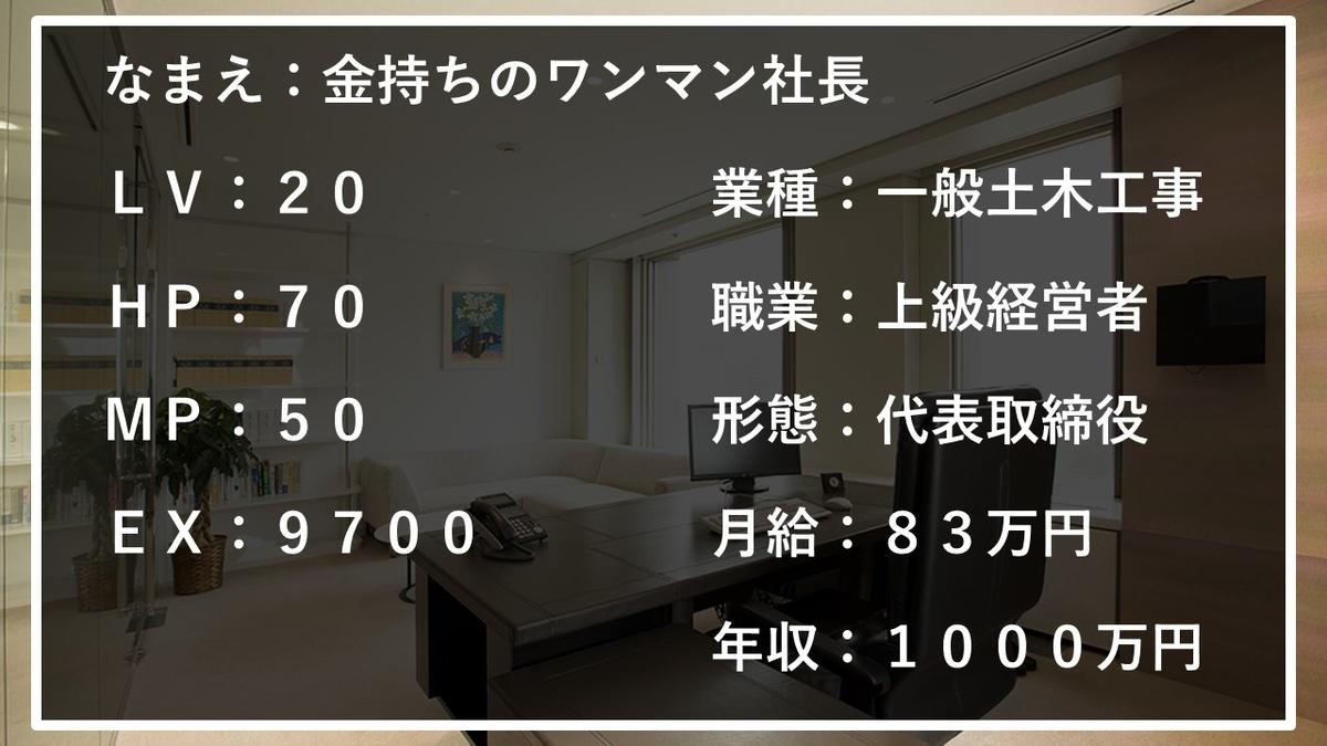 f:id:panboku409:20210324191036j:plain