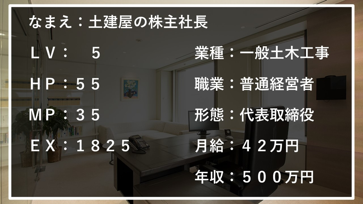 f:id:panboku409:20210324191230j:plain