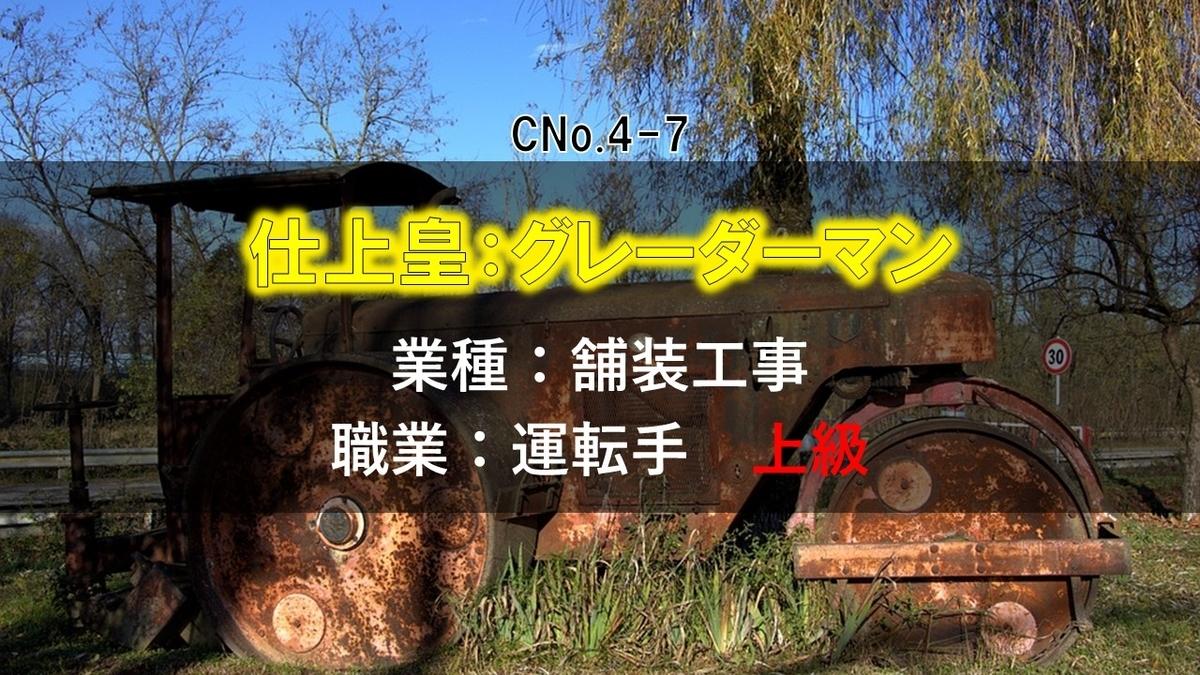 f:id:panboku409:20210325193137j:plain