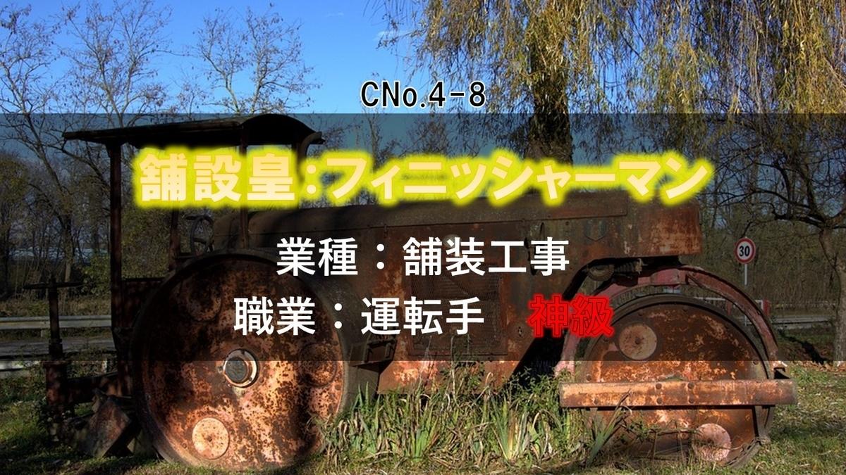 f:id:panboku409:20210325193654j:plain