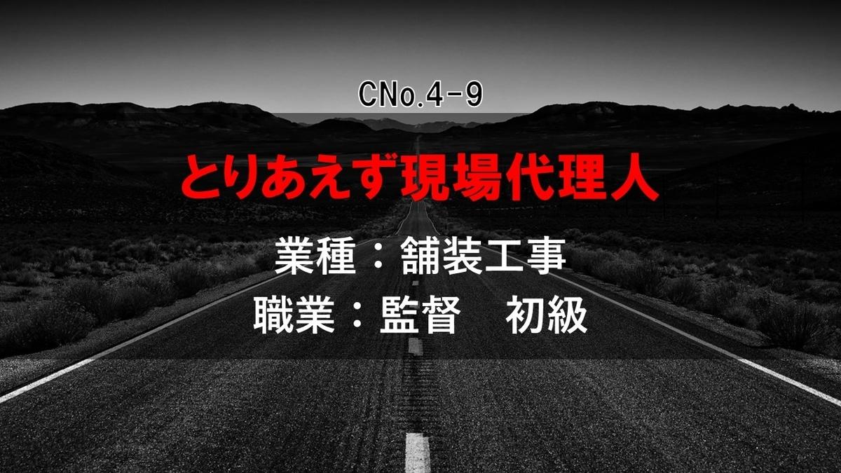 f:id:panboku409:20210328175224j:plain