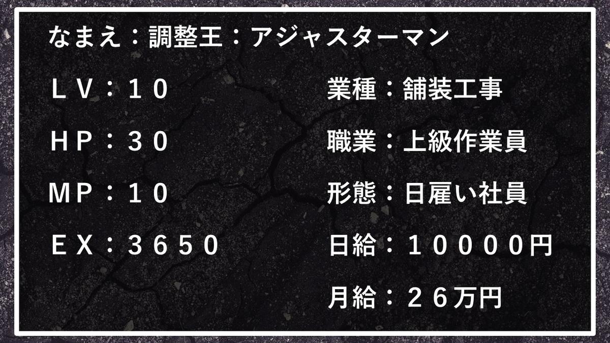 f:id:panboku409:20210329185736j:plain