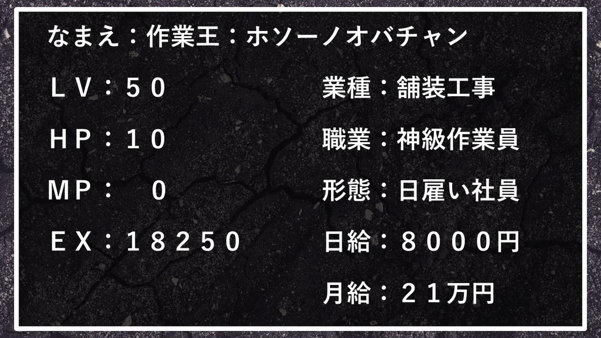 f:id:panboku409:20210329185946j:plain